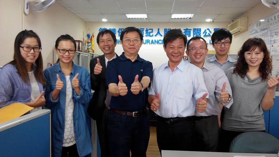 歡迎宏泰人壽湯總蒞臨鎮勝保經總公司